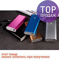 Внешний аккумулятор Power Bank 16000 mAh Xiaomi Mi Black / Зарядное устройство Повер банк, внешняя батарея