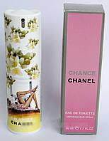 Женская Парфюмерия в мини флаконе Chanel Chance 50 мл