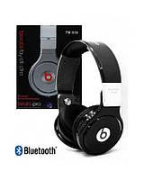 Наушники беспроводные Monster Beats TM-006 Bluetooth