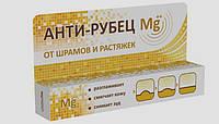 АНТИ-РУБЕЦ Mg++ Гель - средство от шрамов и растяжек