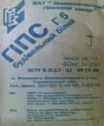 Гипс строительный Г-5 (30 кг мешок)