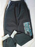 Спортивные штаны на мальчика, хлопок, размеры 5- 8 лет
