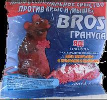 Гранулы от мышей Брос/100гр/