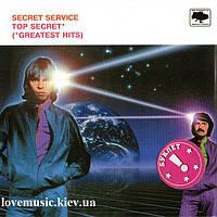 Музыкальный сд диск SECRET SERVICE Top secret Greatest hits (2000) (audio cd)