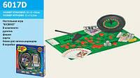 Казино 6017D (48шт/2) рулетка, фишки, карты, в коробке 33*33*5см