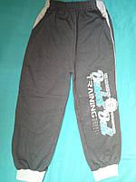 Спортивные штаны на мальчика, хлопок, размеры 9- 10 лет