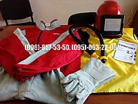 Комплект средств защиты пескоструйщика (шлем + костюм)