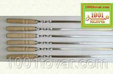 Шампура с деревянной ручкой