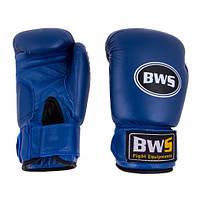 Боксерские перчатки RING Leather синие