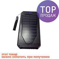 Солнечное зарядное устройство Power Bank 25800 mAh / зарядное устройство c фонариком
