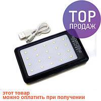 Солнечное зарядное устройство Power Bank 18800 mAh / зарядное устройство c фонариком