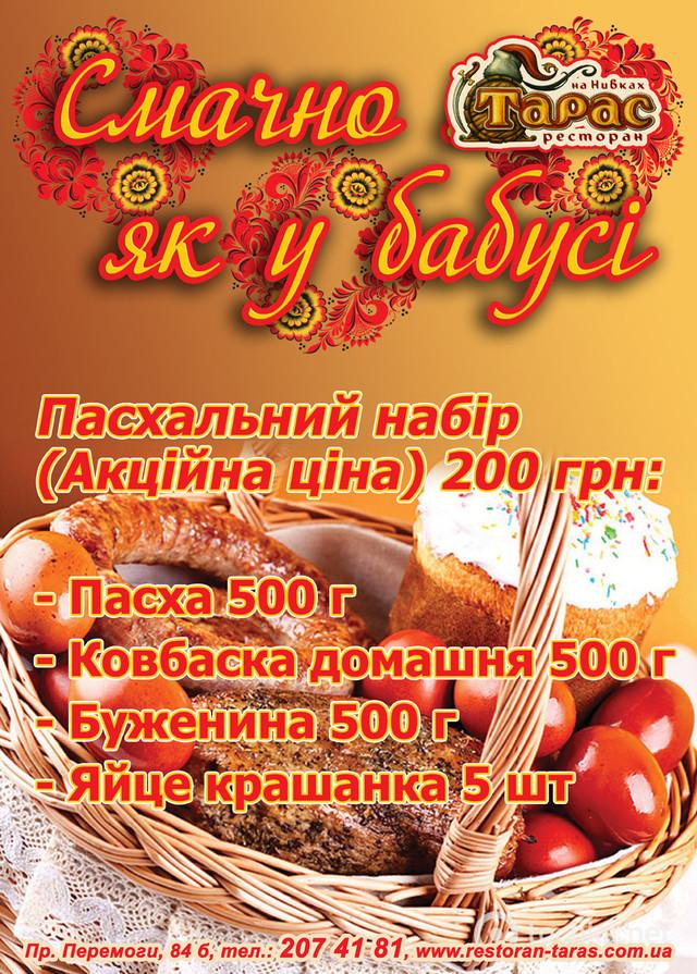 постер, афиша, плакат, печать рекламного цветного плаката