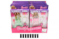 """Набір плать для ляльок """"Barbie"""" (коробка 12 шт.) S07 р.25*15*2см/8/288/"""