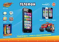 Муз.разв.моб.телефон 7376A (288шт/2) батар.,сенс.экран, 3 режима игры, звук, в кор.10*2*14,6см /288