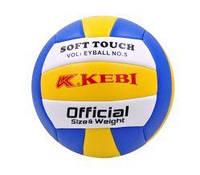 "М""яч  волейбольний "" KEBI"" KEPAI (ПВХ прошит. нейлон. нитками) KV-576 /50/"