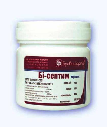 Би-септим 100 г (Бровафарма) комплексный ветеринарный антибиотик