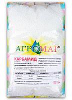 Азотное удобрение Карбамид ( мочевина ),1 кг