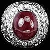 """Шикарный перстень """"Добрыня """" с рубином , размер 20,1 от студии LadyStyle.Biz"""
