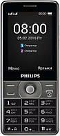 Philips Xenium E570 Dual Sim Dark-Gray