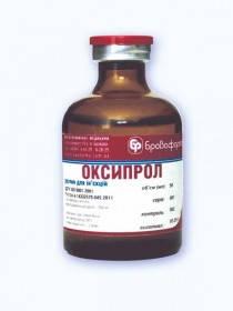 Оксипрол 20 мл ветеринарный антибиотик для лечения КРС, свиней, кроликов и птицы
