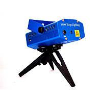 Лазерный проектор YX-039