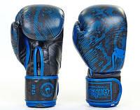 Перчатки боксерские кожаные VENUM FUSION черно-синие 10 oz