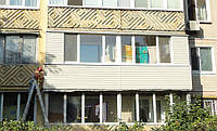 Обшивка сайдингом балкона лоджии