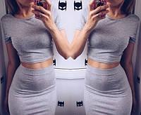 Костюм юбочный молодежный кофта топ+ облегающая юбка, французский трикотаж