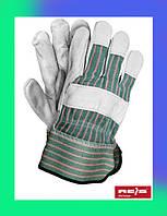 Кожаные перчатки рабочие