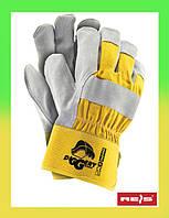 Кожаные перчатки рабочие усиленные кожей