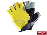 Рабочие перчатки с открытыми пальцами