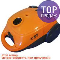 Пылесос ST 70-200-02 Orange/ Прибор для уборки
