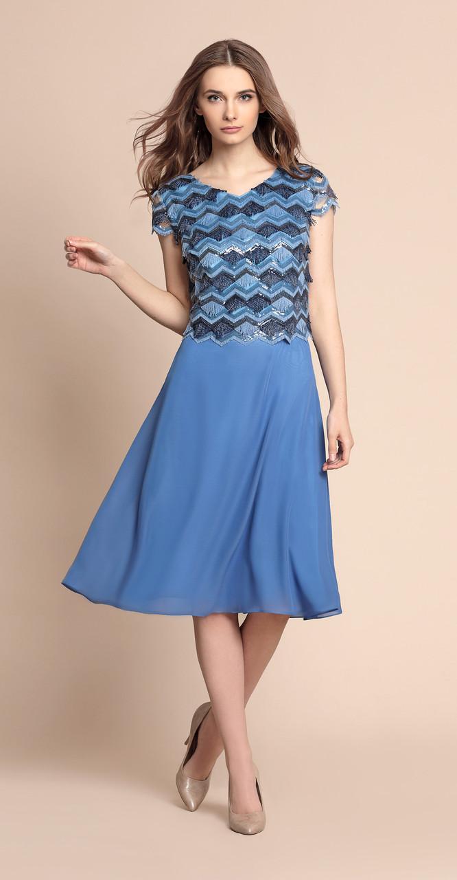 Белорусские Платья Купить Магазин