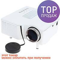 Портативный видеопроектор UC28