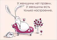 """Магнит сувенирный """"Юмор"""" 01"""