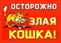 """Магнит сувенирный """"Юмор"""" 02"""