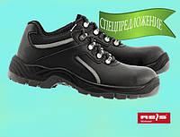 Рабочая обувь с металлическим носком