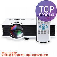 Проектор портативный мультимедийный LCD UNIC JSQ-UC40 / домашний проектор