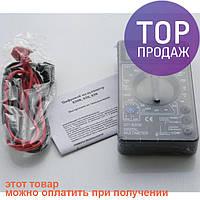 Цифровой мультиметр DT-830B тестер АКЦИЯ!