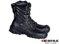 Рабочая обувь защитная от травм и холода