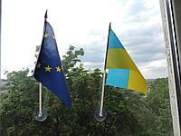 Флаг Украины на присоске. 20 х 14 см. ОПТОМ.