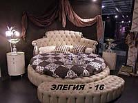 Кровать круглая Элегия-16 (Мебель-Плюс TM)