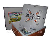 Автоматический бытовой инкубатор для гусиных яиц Гусыня 54 O-MEGA (укрепленный) ВЕНТИЛЯТОР