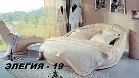 Кровать круглая Элегия-19 (Мебель-Плюс TM)