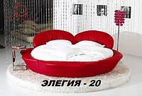 Кровать круглая Элегия-20 (Мебель-Плюс TM)