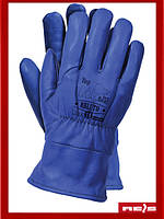 Перчатки рабочие для защиты