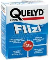 Клей Quelyd Специальный Флизелиновый