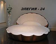 Кровать круглая Элегия-24 (Мебель-Плюс TM)