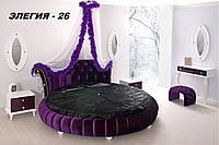 Кровать круглая Элегия-26 (Мебель-Плюс TM)