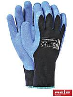 Защитные перчатки утепленные